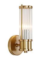 Недорогие -OYLYW Новый дизайн / обожаемый Простой / Современный современный Настенные светильники Гостиная / Спальня Металл настенный светильник 110-120Вольт / 220-240Вольт 60 W