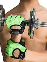 Недорогие -BOODUN Тренировочные перчатки Микроволокно Прочный Полная защита кистей и надёжный захват Дышащий Быстровысыхающий Бодибилдинг Для Мужчины Женский палец
