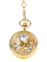Недорогие -Муж. Карманные часы Кварцевый Старинный С гравировкой Новый дизайн Cool Аналого-цифровые Винтаж - Золотой