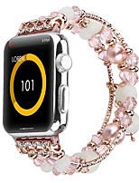 Недорогие -Ремешок для часов для Серия Apple Watch 5/4/3/2/1 Apple Дизайн украшения TPE Повязка на запястье