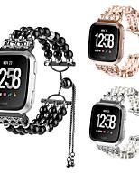 Недорогие -Ремешок для часов для Fitbit Versa Fitbit Дизайн украшения Металл / Керамика Повязка на запястье