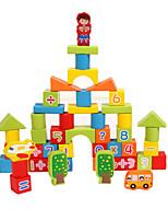 Недорогие -Конструкторы 53 pcs совместимый Legoing Геометрический узор Все Игрушки Подарок