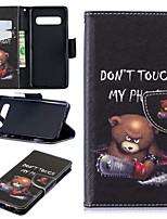 Недорогие -Кейс для Назначение SSamsung Galaxy S9 / S9 Plus / S8 Plus Бумажник для карт / Защита от пыли / со стендом Чехол Пейзаж / Животное / Мультипликация Твердый Кожа PU / Настоящая кожа