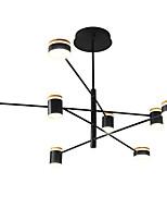 Недорогие -8 светодиодных промышленных люстр / рассеянный свет, окрашенный в черный цвет для гостиной спальни 110-120В / 220-240В / теплый белый / белый