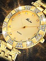 cheap -Women's Quartz Watches Quartz Stylish Fashion Adorable Analog Golden / Brown White+Golden Golden+White / One Year
