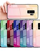 Недорогие -Кейс для Назначение SSamsung Galaxy S9 / S9 Plus / S8 Plus Защита от пыли / Защита от влаги Кейс на заднюю панель Градиент цвета Твердый Закаленное стекло