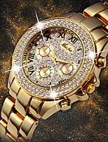 cheap -Women's Quartz Watches Quartz Stylish Fashion Adorable Silver Analog - White+Golden Gold Silver One Year Battery Life