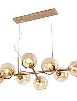 Недорогие -Austen Ding 8-Light Мини Люстры и лампы Рассеянное освещение Электропокрытие Окрашенные отделки Металл Стекло Защите для глаз 110-120Вольт / 220-240Вольт