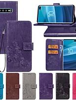 Недорогие -Кейс для Назначение SSamsung Galaxy S9 / S9 Plus / S8 Plus Кошелек / со стендом / Флип Чехол Однотонный / Бабочка / Цветы Твердый Кожа PU