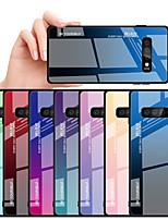 Недорогие -Кейс для Назначение SSamsung Galaxy S9 / S9 Plus / S8 Plus Защита от удара Кейс на заднюю панель Градиент цвета Твердый Закаленное стекло