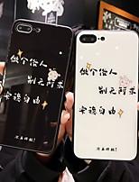 Недорогие -Кейс для Назначение Apple iPhone XS / iPhone XR / iPhone XS Max Зеркальная поверхность / С узором Кейс на заднюю панель Слова / выражения Твердый Закаленное стекло