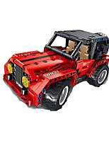 Недорогие -GUDI Конструкторы 333 pcs совместимый Legoing Странные игрушки Ручная работа Взаимодействие родителей и детей Антигравитационная машинка Все Игрушки Подарок