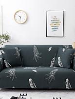 Недорогие -чехлы на диваны поющие без инструментального сопровождения ситцевые чехлы из полиэстера