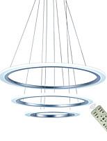 Недорогие -VALLKIN Круглый / геометрический / Оригинальные Люстры и лампы Рассеянное освещение Окрашенные отделки Металл Акрил Защите для глаз, Творчество, Регулируется 110-120Вольт / 220-240Вольт