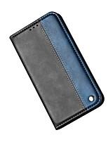 Недорогие -Чехол Nillkin для Apple Iphone XR / Iphone XS Макс флип / с подставкой / противоударные чехлы для всего тела однотонные жесткие ТПУ для Iphone 8 / Iphone 8 Plus / Iphone7 / Iphone 7 Plus / Iphone 6 /