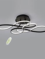 Недорогие -JSGYlights Спутник Потолочные светильники Рассеянное освещение Окрашенные отделки Алюминий силикагель Новый дизайн 110-120Вольт / 220-240Вольт