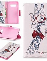 Недорогие -Кейс для Назначение SSamsung Galaxy S9 / S9 Plus / S8 Plus Кошелек / Бумажник для карт / со стендом Чехол Животное Твердый Кожа PU