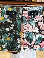 Недорогие -Кейс для Назначение SSamsung Galaxy Note 9 / Note 8 Матовое / С узором Кейс на заднюю панель Цветы Твердый ПК