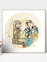 Недорогие -Отпечаток в раме Холст в раме С принтом - Религиозная тематика Полистирен Масляные картины Предметы искусства