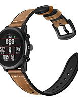 Недорогие -Ремешок для часов для Huami Amazfit A1602 / Часы Хуами Амазфит / Умные часы Huami Amazfit Stratos 2/2S Xiaomi Спортивный ремешок / Классическая застежка силиконовый / Натуральная кожа