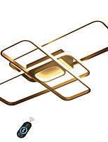 Недорогие -светодиодный потолочный светильник новинка 70w / поделки скрытого монтажа светильники из анодированного алюминия / теплый белый / белый / с поддержкой диммера с пультом дистанционного управления