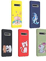 Недорогие -Кейс для Назначение SSamsung Galaxy S9 / S9 Plus / S8 Plus Матовое / С узором Кейс на заднюю панель Животное / Мультипликация Мягкий ТПУ
