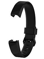 Недорогие -силиконовый классический браслет для фитнеса