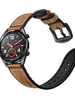 Недорогие -Ремешок для часов для Huawei Watch GT / Watch 2 Pro Huawei Спортивный ремешок / Классическая застежка силиконовый / Натуральная кожа Повязка на запястье