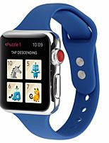 Недорогие -красочный мягкий силиконовый спортивный ремешок для apple watch series 1 2 3 4 ремешок для часов ремешок для 40мм / 44мм / 38мм / 42мм