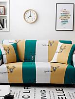 Недорогие -чехол для дивана триколор лось с набивным рисунком полиэстер