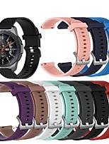 Недорогие -Ремешок для часов для TicWatch Pro / TicWatch S2 / TicWatch E2 TicWatch Спортивный ремешок / Классическая застежка силиконовый Повязка на запястье