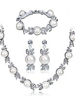 Недорогие -Жен. Белый Жемчужные ожерелья геометрический корейский Мода Искусственный жемчуг Серьги Бижутерия Серебряный Назначение Для вечеринок Подарок 1 комплект