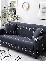 Недорогие -сопроводительное письмо на диван с принтом из полиэстера
