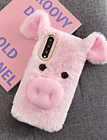 Недорогие -Кейс для Назначение Huawei Huawei P20 / Huawei P20 Pro / Huawei P20 lite Своими руками Кейс на заднюю панель Животное текстильный / ТПУ