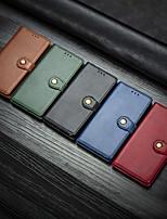 Недорогие -Кейс для Назначение Motorola Moto G7 Play / Moto G7 Power Кошелек / Бумажник для карт / со стендом Чехол Однотонный Кожа PU