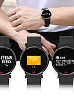 Недорогие -Bluetooth смарт-часы E28 сердечный ритм спортивный браслет монитор сна фитнес-трекер диапазон кровяного давления цветной экран водонепроницаемый