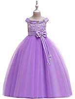 Недорогие -Дети Девочки Активный Милая Однотонный Кружева Без рукавов Макси Платье Розовый