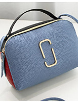 cheap -Women's Polyester / PU Top Handle Bag Solid Color Blushing Pink / Red / Blue