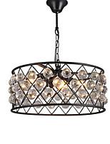 Недорогие -QIHengZhaoMing 4-Light Люстры и лампы Рассеянное освещение Металл 110-120Вольт / 220-240Вольт
