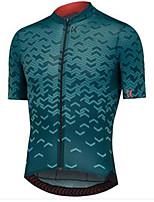 Недорогие -21Grams Муж. С короткими рукавами Велокофты - Синий Велоспорт Джерси Верхняя часть Дышащий Влагоотводящие Быстровысыхающий Виды спорта Терилен Горные велосипеды Шоссейные велосипеды Одежда