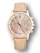 Недорогие -Нарядные часы Кожа Аналоговый Кремово-белые / Нержавеющая сталь