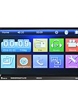 Недорогие -7-дюймовый 2-дюймовый автомобильный GPS-навигатор с сенсорным экраном / GPS / встроенный Bluetooth для универсальной поддержки Bluetooth MP3 / WMA / WAV JPEG / автомобильный GPS-навигатор /