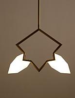 Недорогие -sputnik люстра рассеянный свет современные простые подвесные светильники металлический подвесной светильник 2 лампы золото g9 лампочка в комплекте