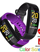 Недорогие -QS05 умный браслет фитнес-трекер кровяное давление водонепроницаемый смарт-браслет монитор сердечного ритма спорт смарт-группа