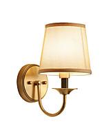 Недорогие -vinatge настенный светильник ткань тени спальня ночник свет для чтения настенное крепление творческий бра для гостиной балкон коридор латунный корпус лампы