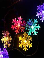 Недорогие -6м Гирлянды 40 светодиоды Тёплый белый / Естественный белый / Синий Декоративная 5 V 1 комплект
