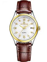 Недорогие -Жен. Нарядные часы Кварцевый Натуральная кожа Защита от влаги Аналоговый минималист - Черный Белый Красный