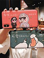 Недорогие -Кейс для Назначение Apple iPhone XS / iPhone XR / iPhone XS Max Защита от пыли / С узором / Резервная копия Кейс на заднюю панель Слова / выражения / Мультипликация ТПУ