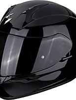 Недорогие -LITBest Интеграл Взрослые Универсальные Мотоциклистам Противо-туманное покрытие / Heatproof / Лучшее качество