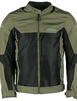 Недорогие -куртка dxr r stream ce / мото одежда куртка